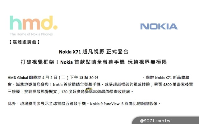 Nokia X71 launch event invitation