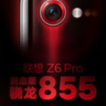 Lenovo Z6 Pro with Snapdragon 855