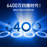 Redmi teases a 64MP smartphone camera sensor