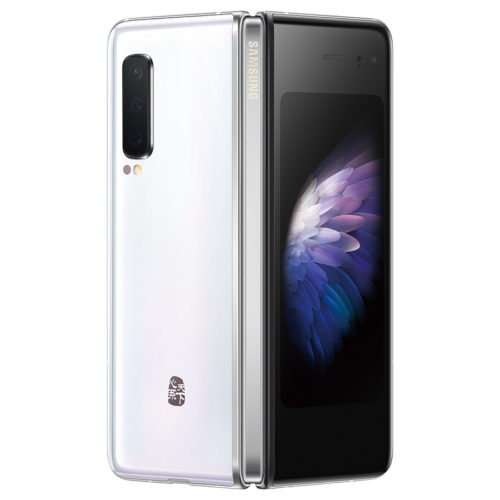 Samsung Galaxy W20 5G Foldable smartphone now on sale